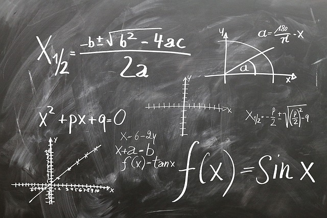 第8回センター試験数学 2011年追試験のある一問